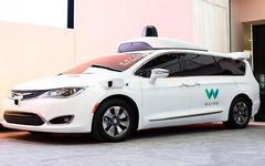 Uber驳斥谷歌母公司旗下Waymo指控:称其是防止竞争对手强大