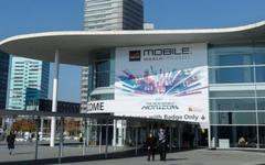 MWC2017开幕 一年一度的手机硬件秀再次上演