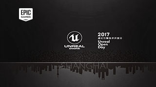 Unreal Open Day 2017