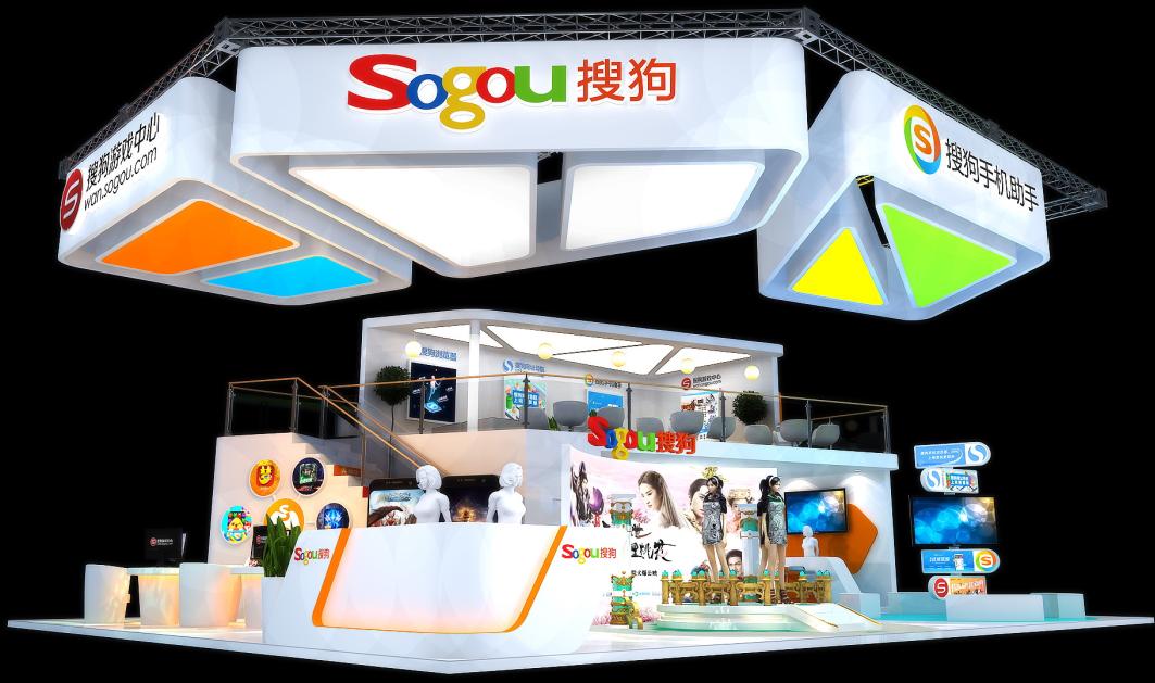 搜狗游戏2017China Joy展台曝光 商业产品矩阵全新登场