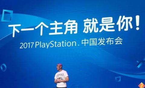 真三国无双8确认登陆国行 大圣归来将推PS4版