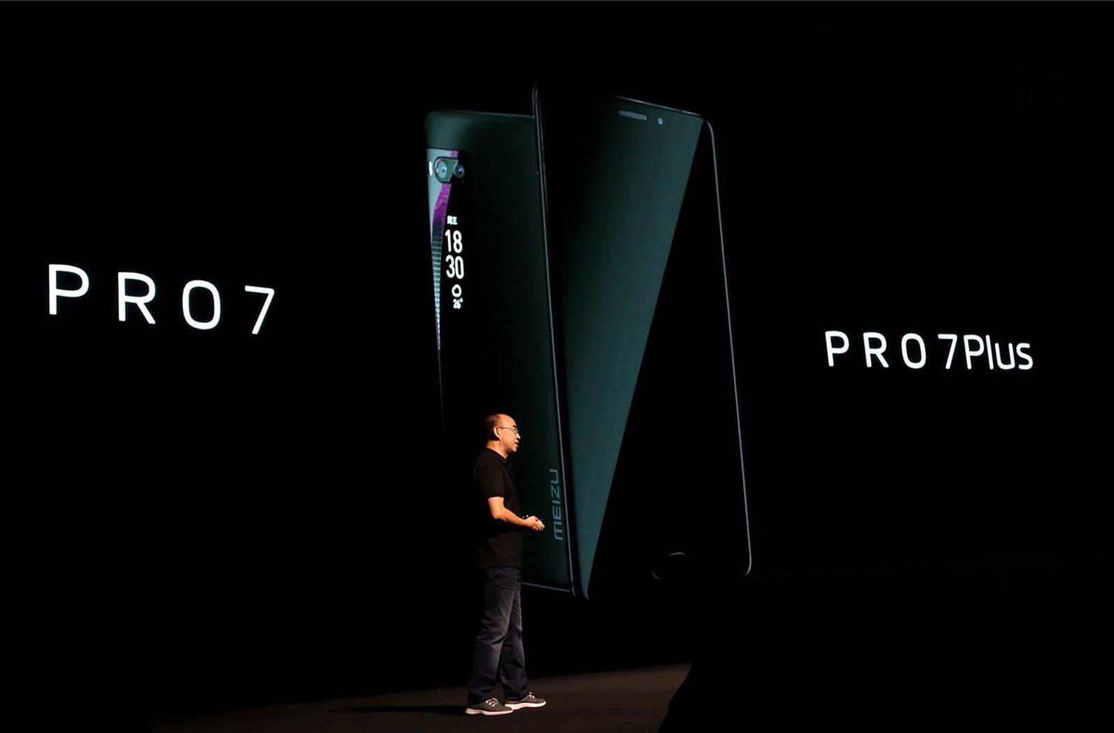 魅族PRO 7起售价2880元 双屏双摄 高配版首发联发科X30