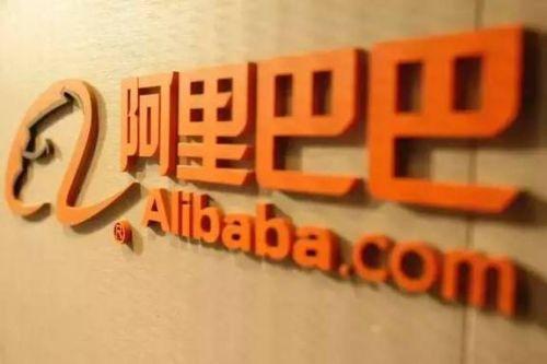 阿里巴巴Q1营收74亿美元 天猫交易额增长49%超京东