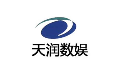 天润数娱发布2017半年报 净利润1715万元同比增长24.7%