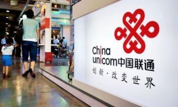 中国联通混改方案获股东大会通过,与BATJ展开业务谈判