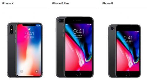 新款iPhone全球燎原,联络互动旗下酷壳持续助力