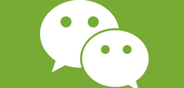 微信公众平台助手全新发布: 实现在手机上精选、置顶回复用户留言