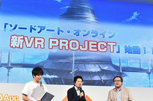 万代南梦宫公布刀剑神域VR项目 通过5G网络再现浮游城