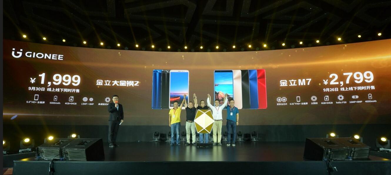 金立全系列机型将全面转向全面屏 首款M7搭载安全双芯片 售价2799元