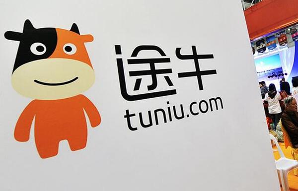 途牛管理层变动:联合创始人严海锋、CFO杨嘉宏离职
