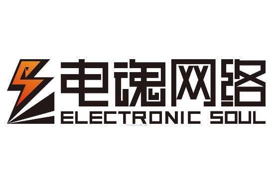 电魂创投拟1150万元收购移动应用渠道商爱酷游1%股权