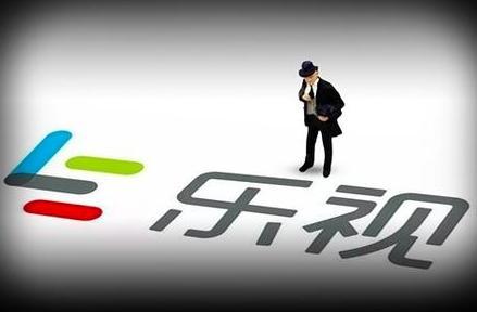 消息称乐视网已做好复牌准备 将于近期发布复牌公告