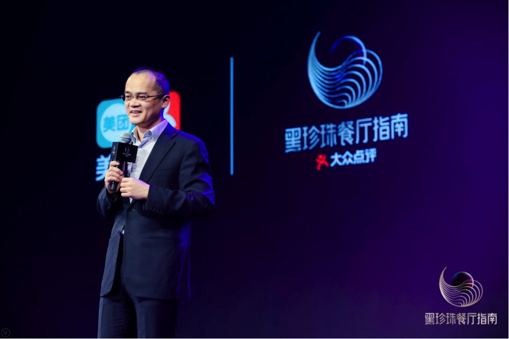 王兴晒2017成绩单:美团点评交易额破3600亿 营收330亿
