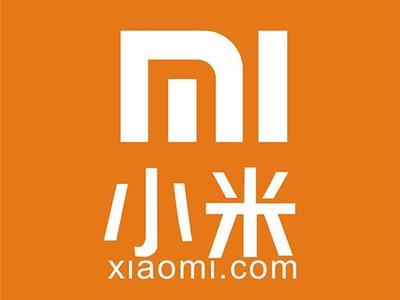 小米1月19日已召开上市启动会 倾向于选择香港上市