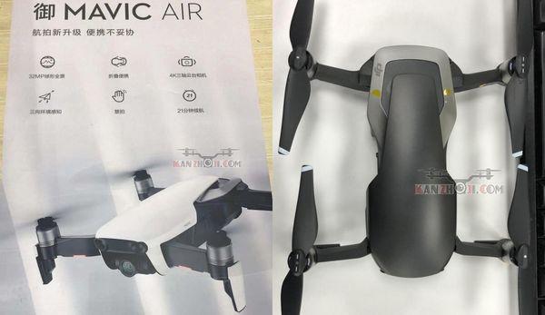 """大疆Mavic Air发布前曝光参数,填补全频谱抵御产业""""围殴"""""""