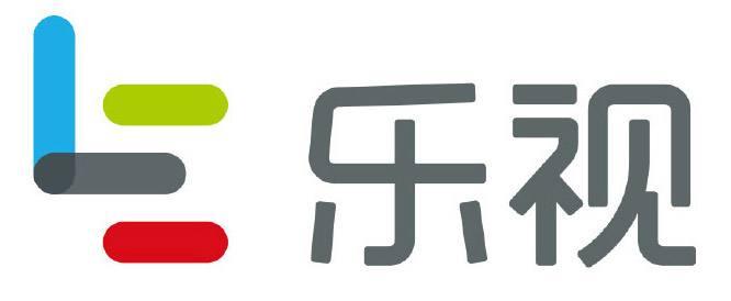 乐视发布复牌公告:终止重大资产重组 1月24日复牌