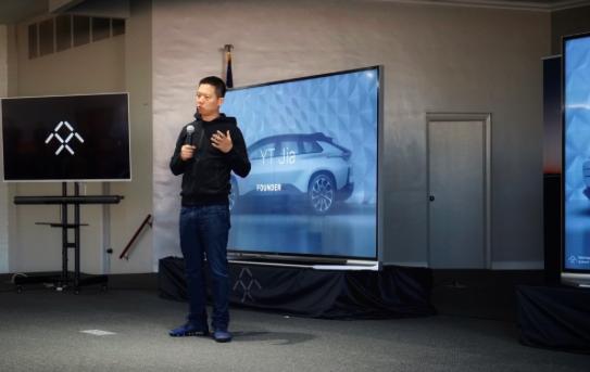 FF在加州总部召开全球供应商大会 贾跃亭现身并发表演讲