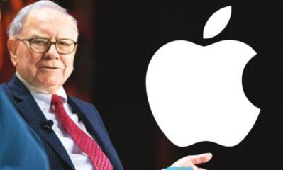 股神巴菲特增持苹果股票 所持股票市值277亿美元