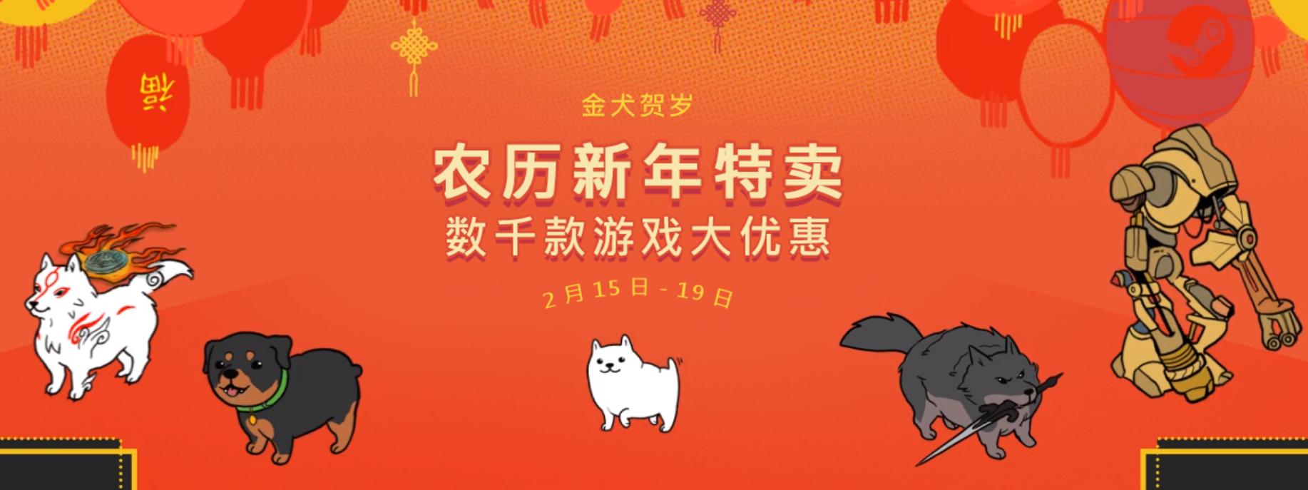 Steam为农历新年推出数千游戏促销专题 GTA5折巫师4折