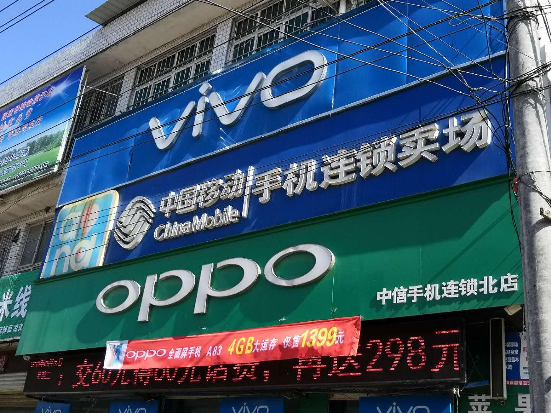 线下手机店主符旸的2017:为维持生计,店里卖起了米面粮油