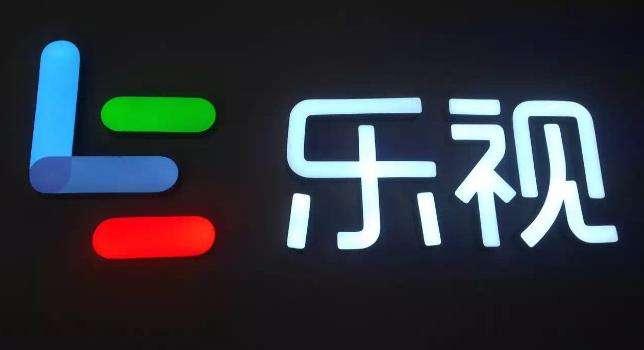 深交所:2月12日至23日对乐视网股票交易情况进行重点监控
