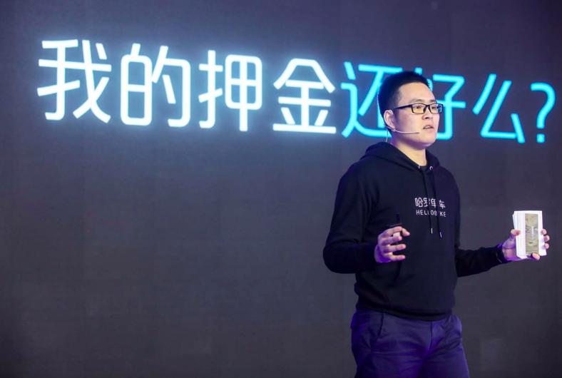 """哈罗单车发起""""低调""""进攻  CEO杨磊:不管背后有谁 用户最大"""