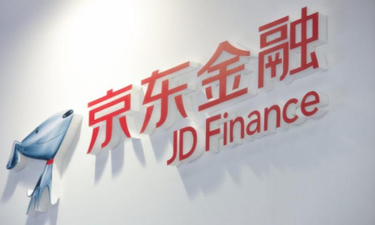 外媒称京东金融寻求融资120亿元 估值将升至逾200亿美元