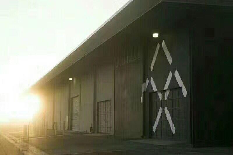 """消息称FF汉福德工厂正式开工,贾跃亭""""造车""""已进入量产倒计时?"""