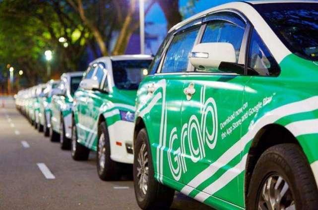 马来西亚对Grab收购Uber展开反垄断调查