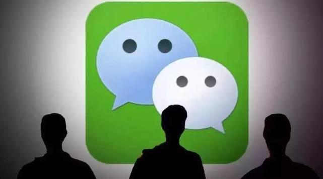 微信发布小游戏扶持政策:开发者将获得更高收益