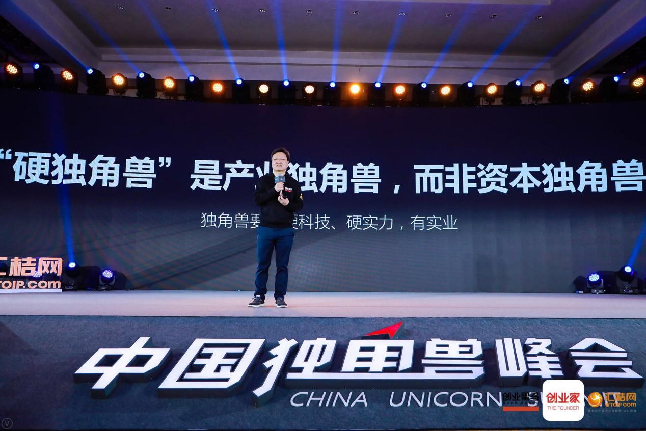 创业黑马提出硬独角兽观点 公布《中国硬独角兽TOP100》榜单
