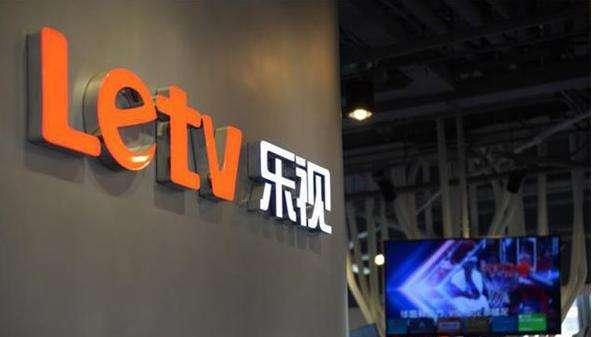 乐视网:公司目前涉诉讼案件达198宗 总金额超33亿人民币