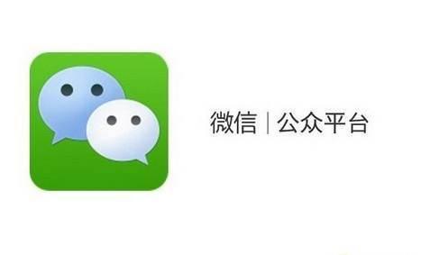 微信订阅号助手iOS版正式发布:可编辑公众号内容