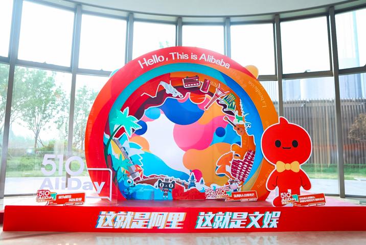阿里大文娱组织调整 杨伟东、樊路远分别兼任阿里音乐、大麦网CEO
