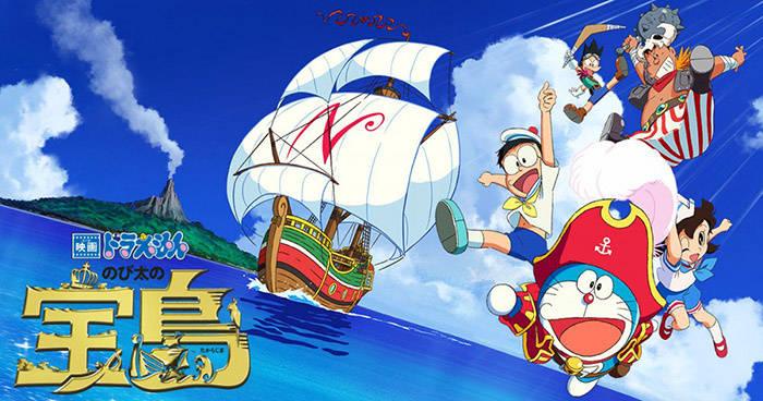 哆啦A梦大雄的金银岛定档6.1  凤仪传媒连续三年引进哆啦A梦
