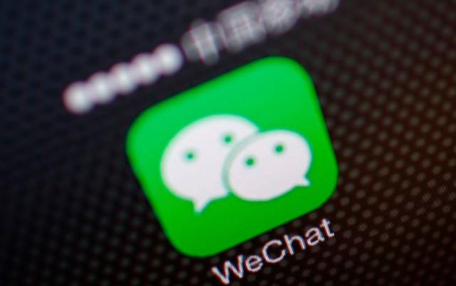 微信iOS版更新:增加浏览文章浮窗功能