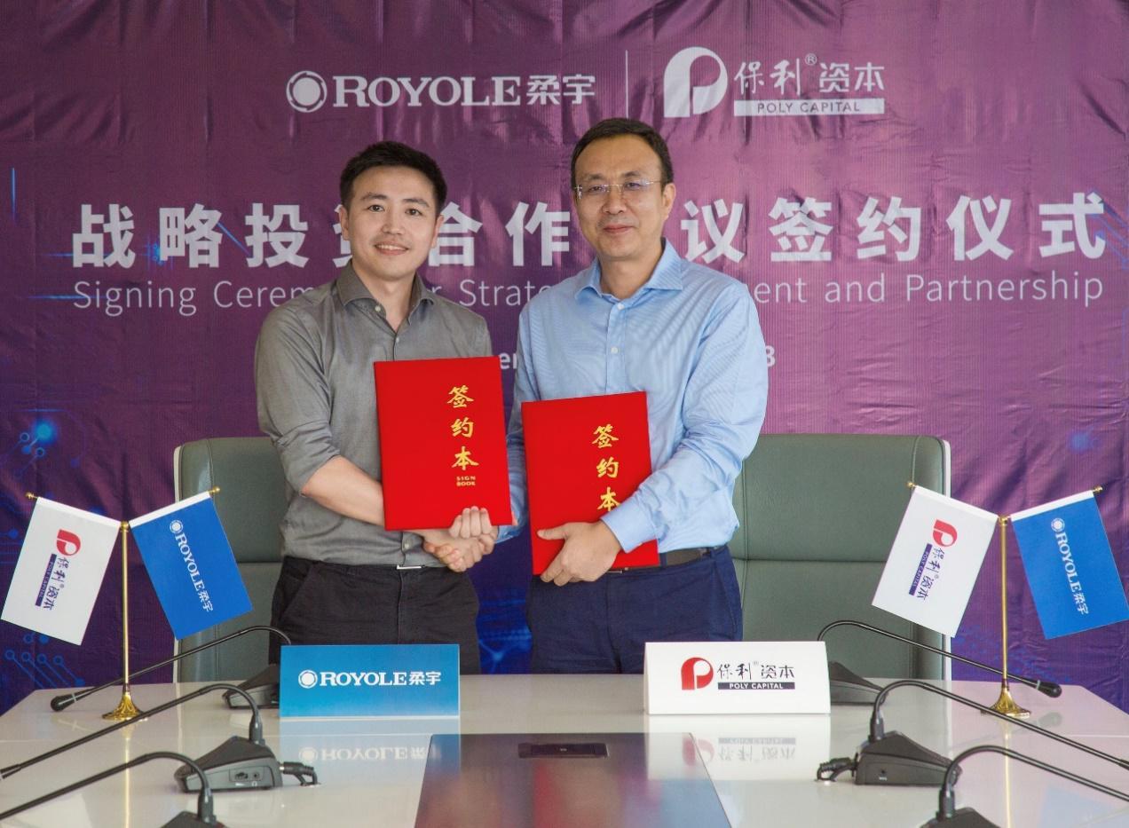 柔性屏厂商柔宇科技获得保利资本E轮战略投资 估值50亿美元