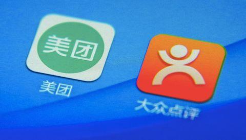 消息称美团计划本月提交60亿美元香港IPO申请 官方不予置评