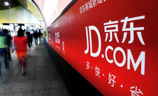 京东618累计下单金额超1592亿元  90%以上自营订单实现当日达或次日达