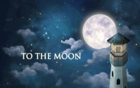独立游戏《去月球》同名动画电影正式备案