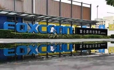 郭台铭回应工业富联5连跌:正处转型关键期 股价要看长远表现