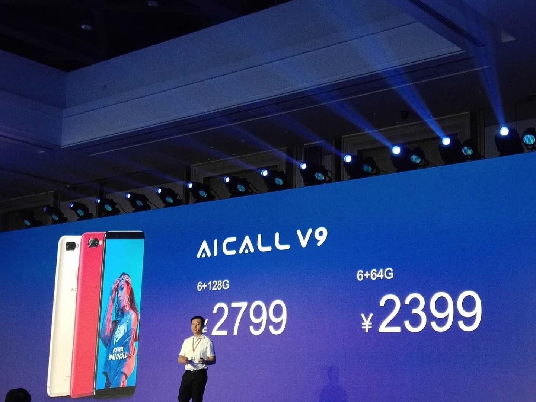 汇威AICALL V9发布  AI三摄+六键合一 起售价2399元