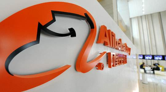 阿里巴巴决定投资土耳其电商Trendyol 具体金额未详