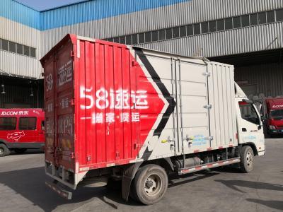 短途货运平台58速运完成2.5亿美元融资  华新投资领投