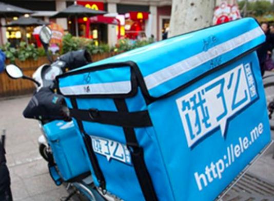 饿了么宣布上海日交易额破亿 新零售业务涨40%