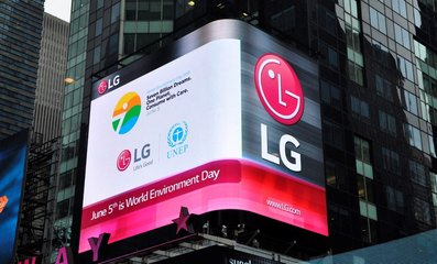 LG与苹果达成协议 将为秋季的新iPhone提供OLED屏