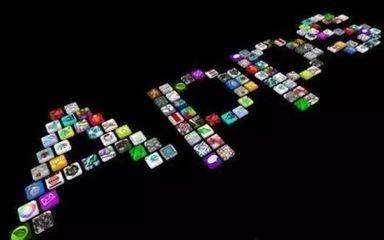 360手机助手上线付费下载业务 游戏成为首批试点领域