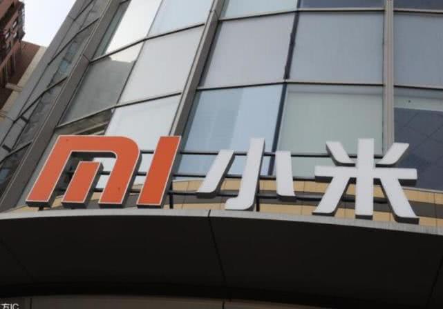 小米发布公告:超额配股权获全数行使