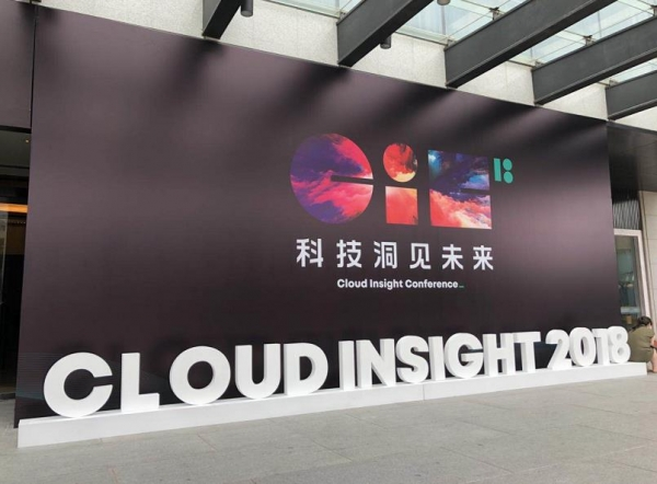 青云QingCloud 9大品牌发布 打造企业级全栈云ICT矩阵