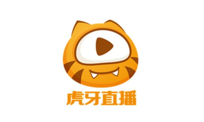 虎牙发布2018Q2财报 直播收入近10亿元移动端MAU约4270万